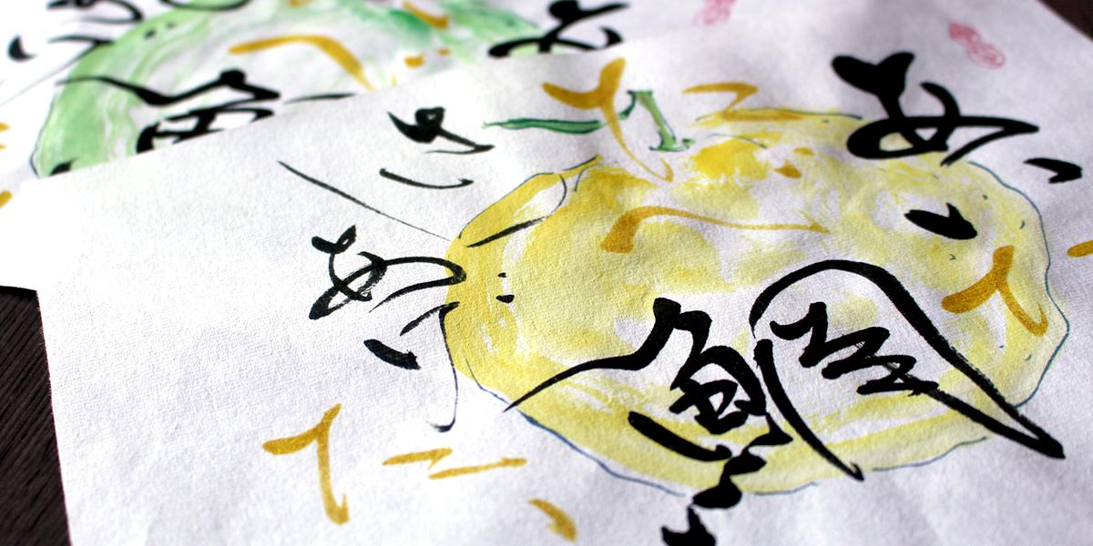 ご馳走侍 楽心片山氏監修のお弁当 第二弾が動き始めました!